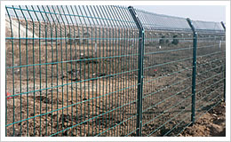 Steel Rail Fence